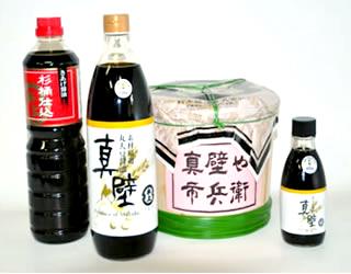 画像:味噌・醤油