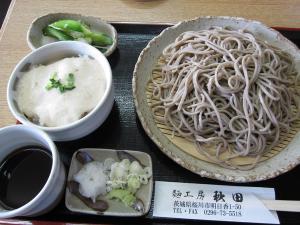 『秋田』の画像
