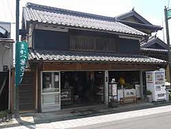 画像:白川菓子店
