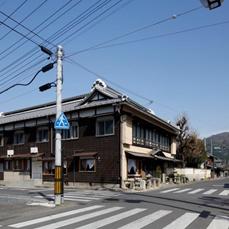 『橋本旅館3』の画像
