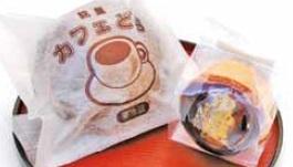 『『高庭菓子舗3』の画像』の画像