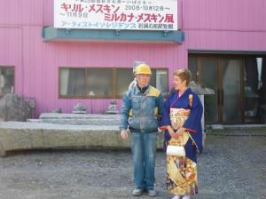 画像:岩瀬石彫展覧館5