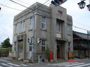 『旧真壁郵便局』の画像