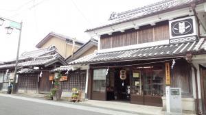 『藤屋履物店』の画像