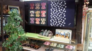 画像:藤屋履物店2