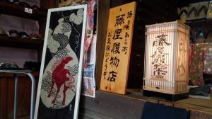 画像:藤屋履物店3