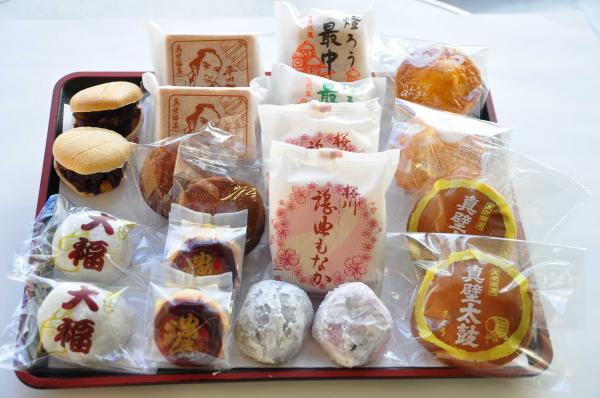 『和菓子2』の画像