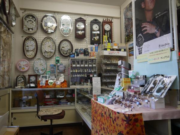 『初沢時計メガネ店2』の画像