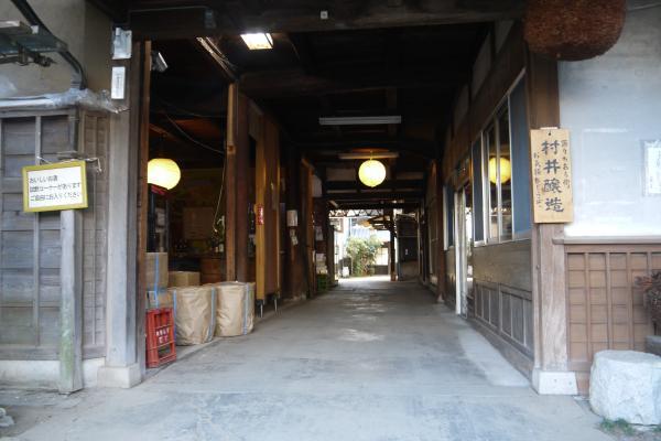 『村井醸造 外観』の画像