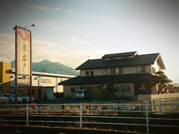 『末広寿司 外観』の画像