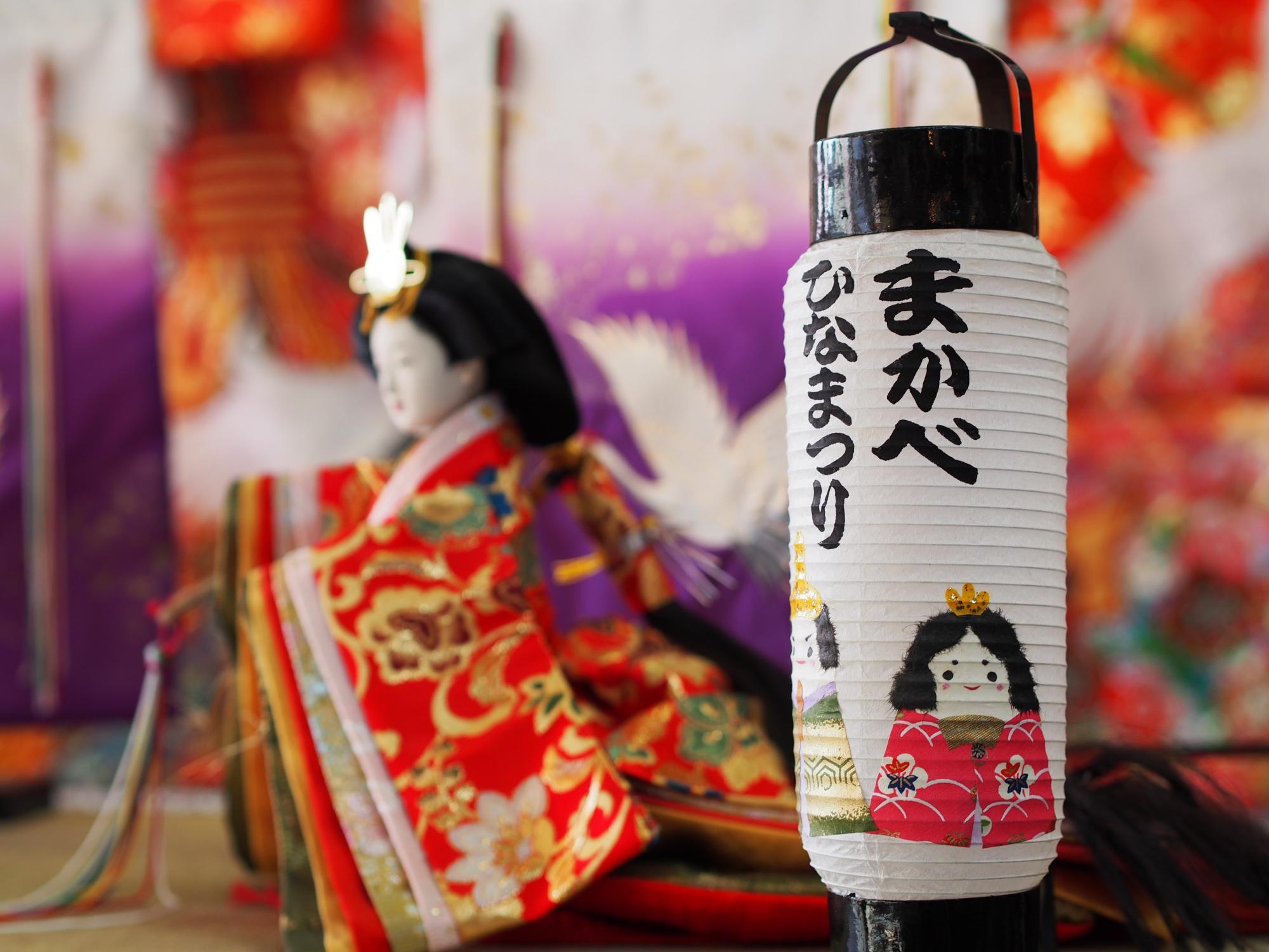 『ひなまつりフォトコンテスト入賞作品 飯島敦』の画像