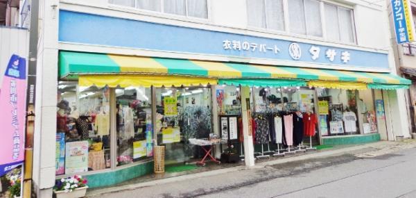 『タサキ洋品店 外観』の画像