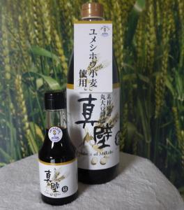 『『鈴木醸造』の画像』の画像