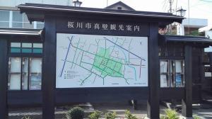『高上町駐車場案内看板』の画像