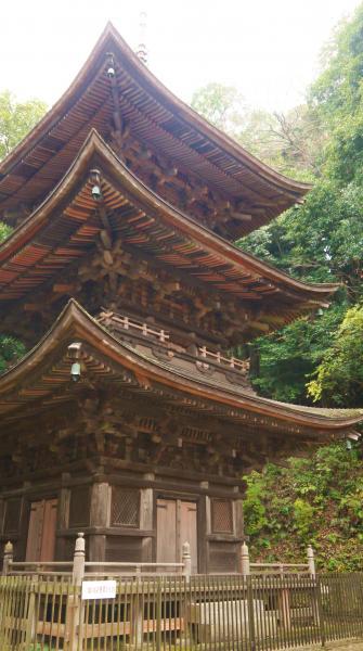 『『『富谷山小山寺三重塔』の画像』の画像』の画像