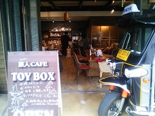 『『旅人CaféTOYBOXお店入口』の画像』の画像