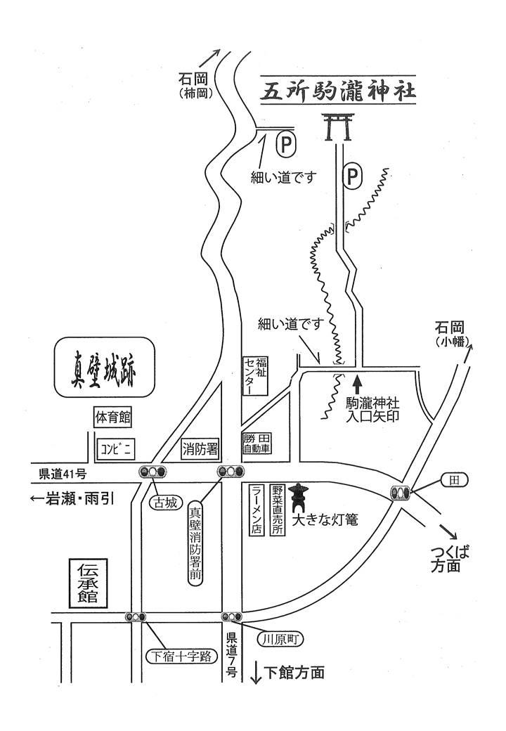 『五所駒瀧神社駐車場マップ』の画像