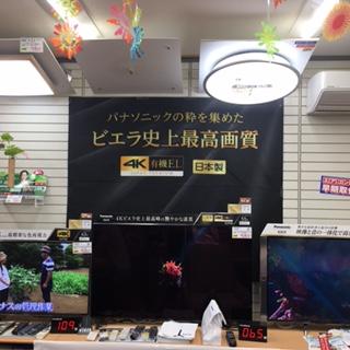 『『『増渕ラジオ商会店内2』の画像』の画像』の画像