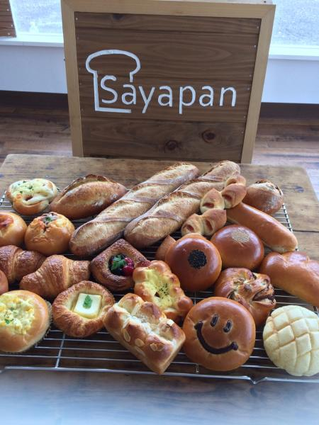 『Sayapanパン』の画像