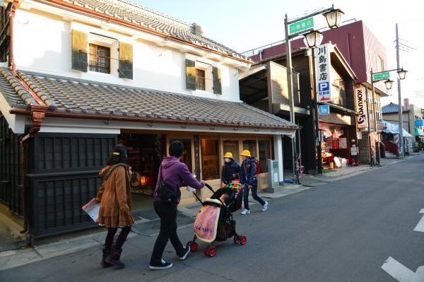 『『『川島書店見世蔵』の画像』の画像』の画像