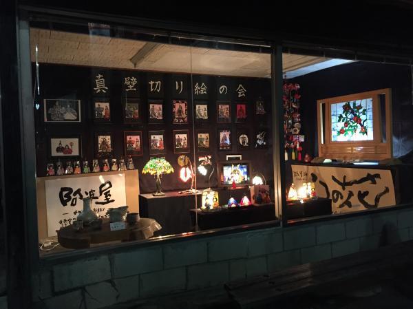 『阿波屋 ステンドグラス雛』の画像