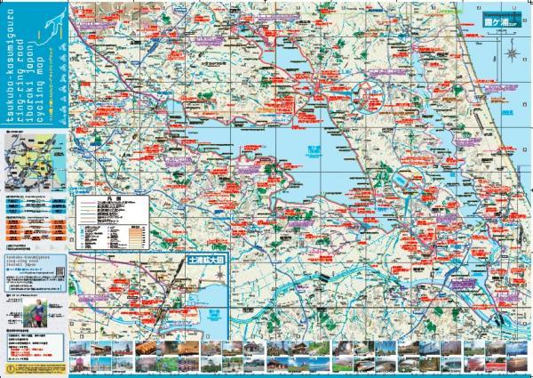 『つくば霞ヶ浦りんりんロードマップ【霞ヶ浦エリア】』の画像