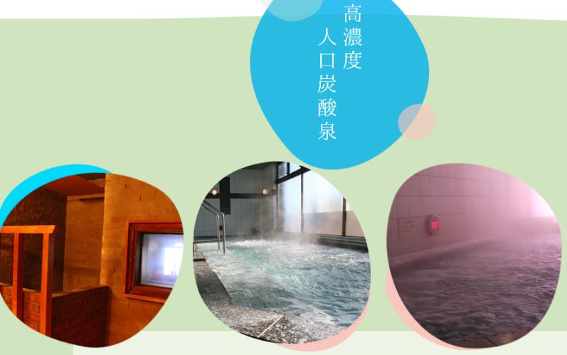 『ゆららの湯お風呂』の画像