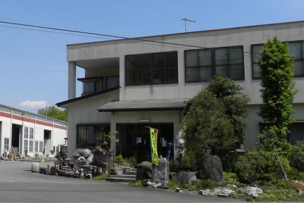 『寺西石材_店舗』の画像