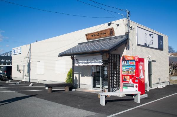 『つくばぷりん店舗』の画像