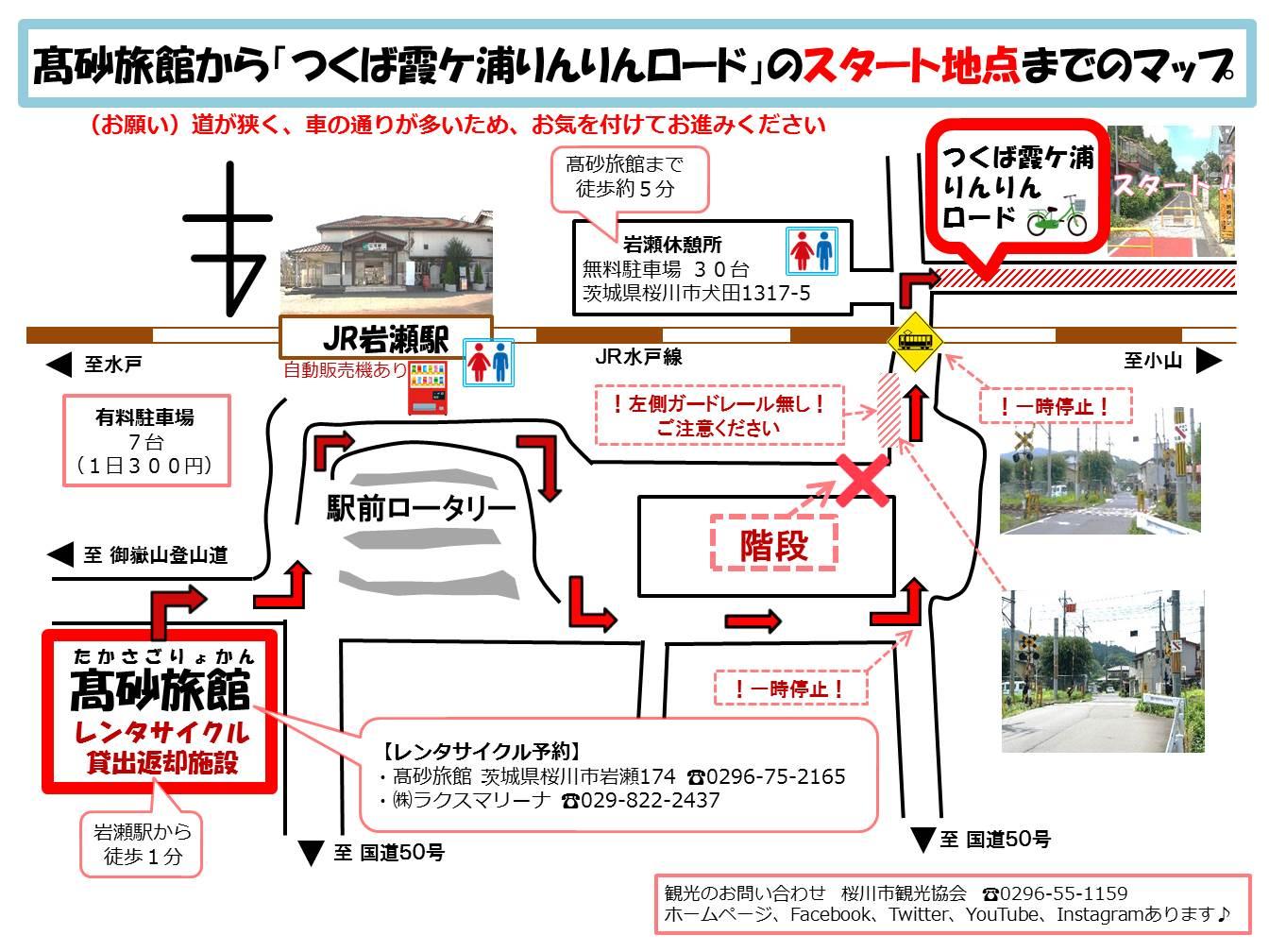 『岩瀬駅前マップ』の画像