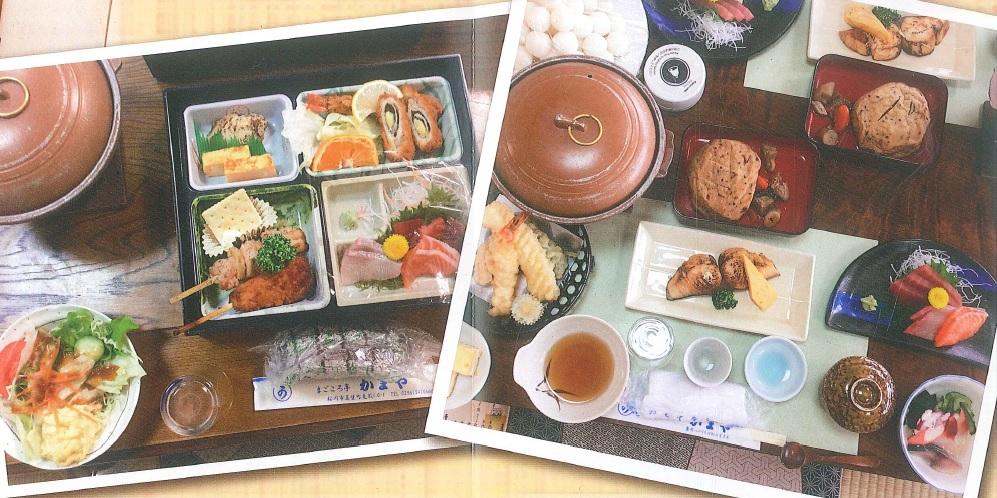『まごころ亭かまや 食事』の画像