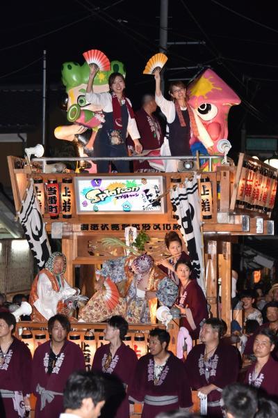 『真夏の祭典 真壁町20180725 小豆澤 俊光 優秀賞』の画像