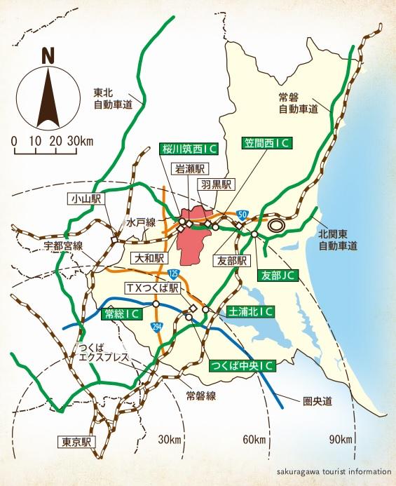 『交通アクセス広域マップ』の画像
