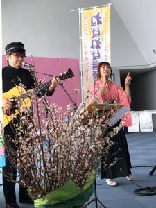 『『桜川』1』の画像