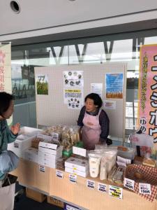 『『桜川』3』の画像