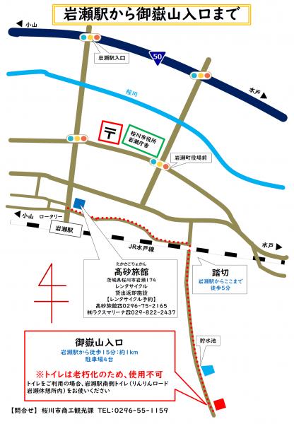 『岩瀬駅から御嶽山入口まで1』の画像