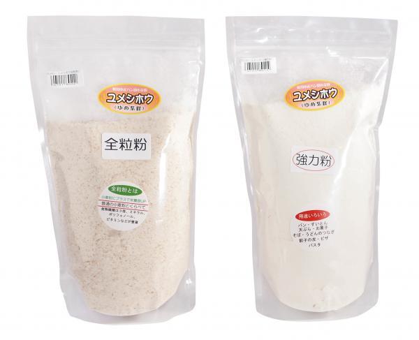 『ユメシホウ小麦粉』の画像