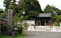 施設:月山寺