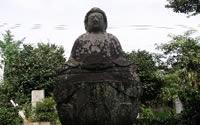 施設:妙法寺