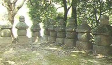 施設:真壁城主累代の墓地及び墓碑群